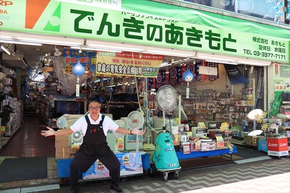 「おもしろいポーズを!」という無茶振りなリクエストにも快く答えてくれる秋元さん。「○○ざんまい」ではなく野球に並んで好きな相撲を意識したポーズだそうです。