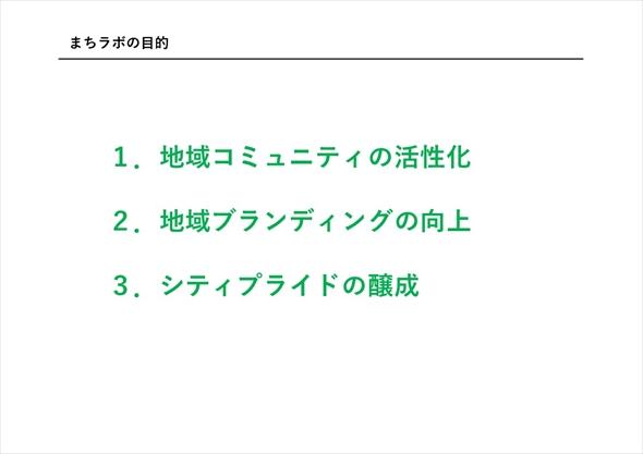 スライド10_resize