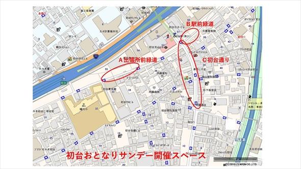 道路活用Slide8_resize_top