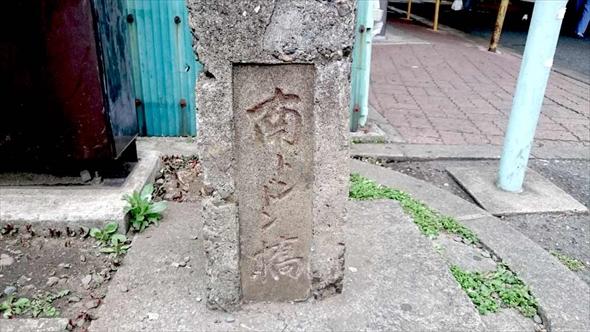とっても小さい石碑。文字のレイアウトが可愛いです。