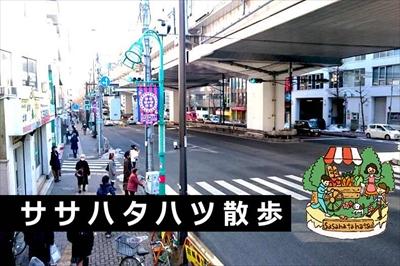 【ぶらっとササハタハツ散歩Vol.1】京王線の歴史を巡ってみた