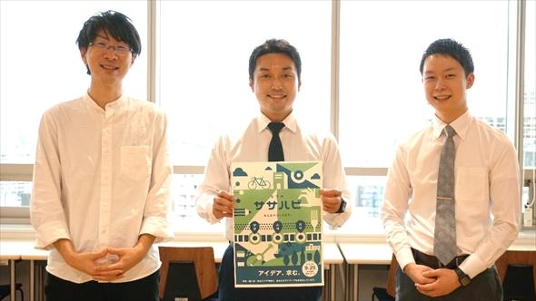 (写真左より)各企業・団体の代表者として今回の取材に協力いただいた渋谷未来デザイン・宮島義隆さん、渋谷区まちづくり第一課・小林周平さん、京王電鉄・圖子恵太さん